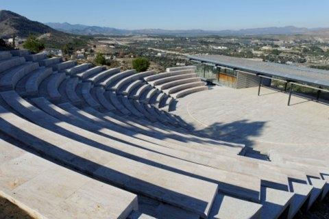 Auditorio Castillo de San Juan in Calasparra
