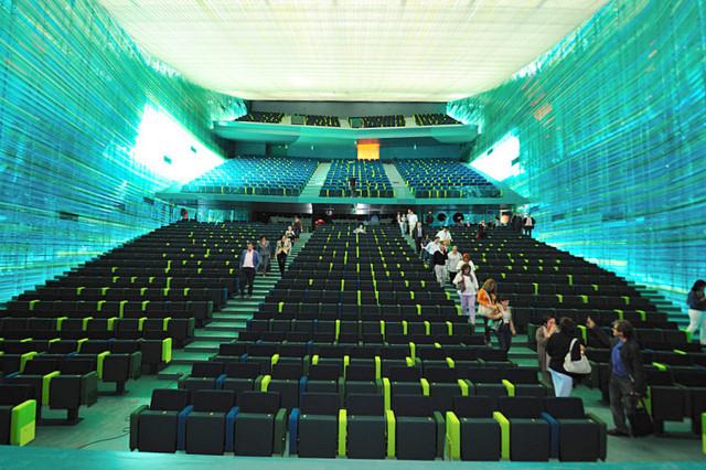 El Batel, Auditorio y Centro de Congresos, Cartagena