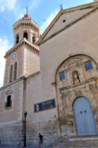 Basílica de Nuestra Señora de la Asunción, Cieza