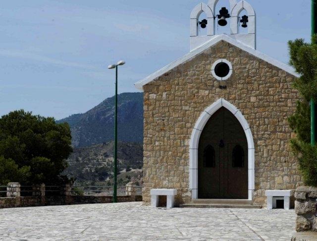 Santuario de la Virgen del Buen Suceso, Cieza