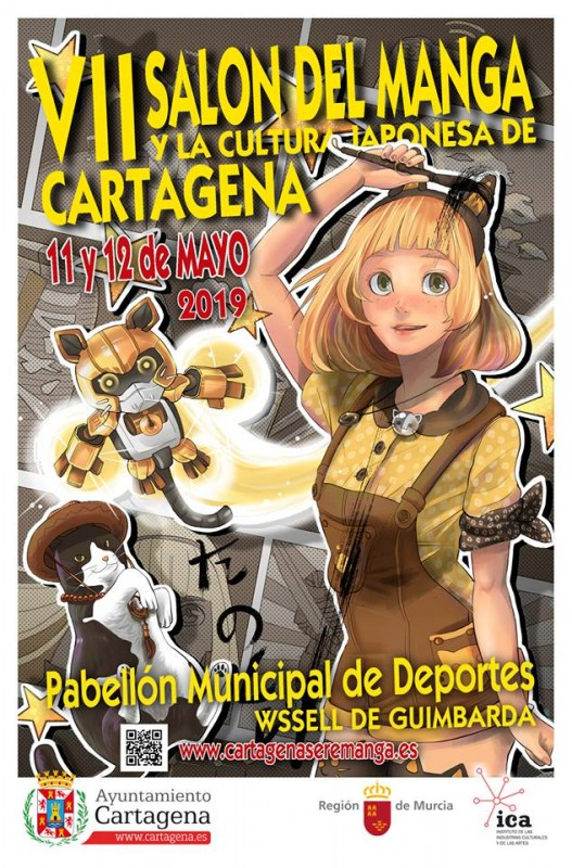 <span style='color:#780948'>ARCHIVED</span> - 11th and 12th May Cartagena se Remanga: VII Salón del Manga y la Cultura Japonesa de Cartagena